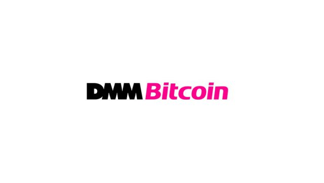 【DMMビットコイン】日本円の入出金と暗号資産の入出庫・現物の最小発注数量