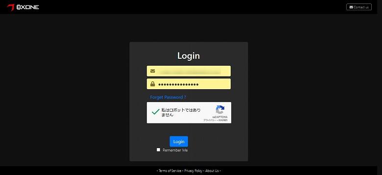 メールアドレスとパスワードを入力し、「Login」をクリック