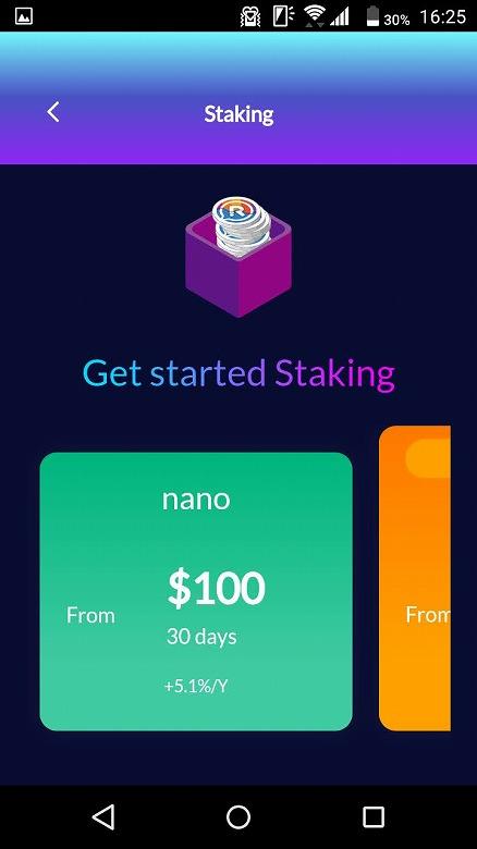 「nano」という100ドルのプランに