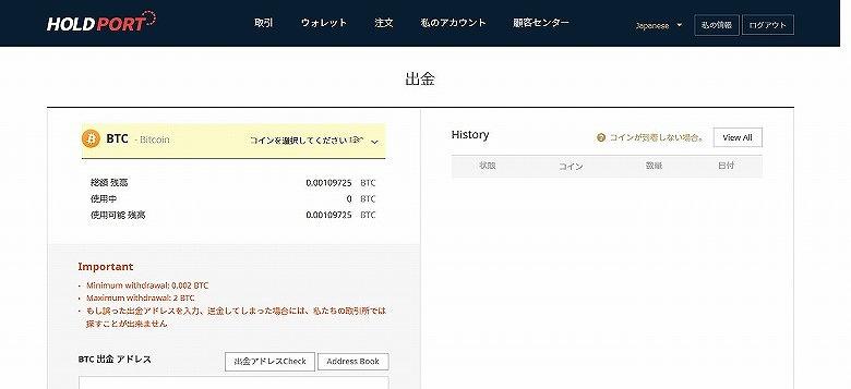 0.00109725 BTC、日本円にして約1338円