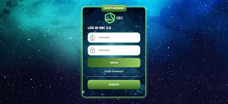 新しいSBCサイトのログイン画面