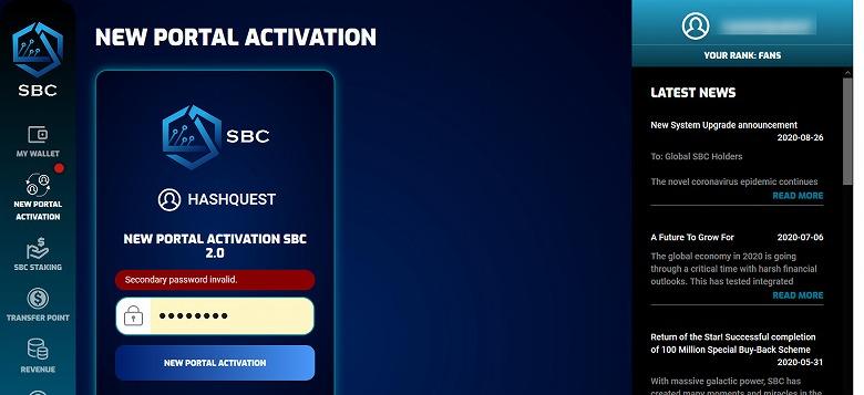 「Secondary password」を入力し、「NEW PORTAL ACTIVATION」をクリック