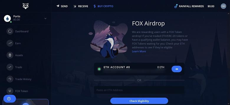 「FOX Torken → Airdrop」の画面を表示すると、PortisのETHアドレスが表示