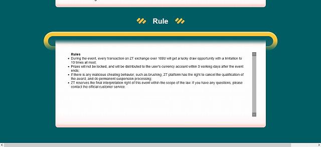 ZT Global NFTの福引 ルール